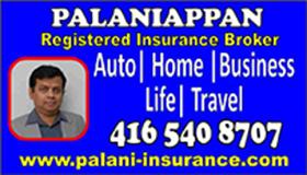 Palaniappan