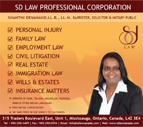 SD LAW