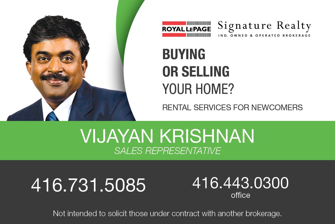 Vijayan Krishnan